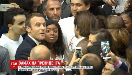 В Париже полиция арестовала мужчину, который готовился убить Эммануэля Макрона