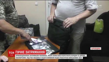 Украинскую границу пытался пересечь мужчина, вероятно причастен к пророссийским бандформированиям