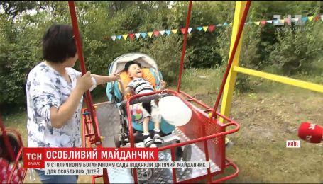 В столичном ботаническом саду открыли игровую площадку для особых детей