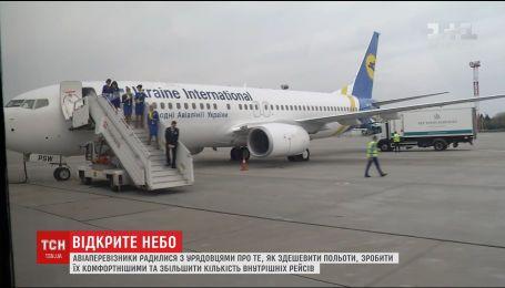 Украинские авиаперевозчики советовались с премьером, как удешевить полеты и сделать их комфортными