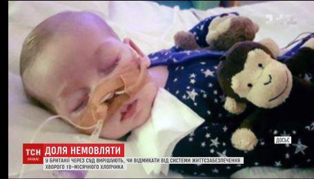 Президент США вступився за смертельно хворе британське немовля
