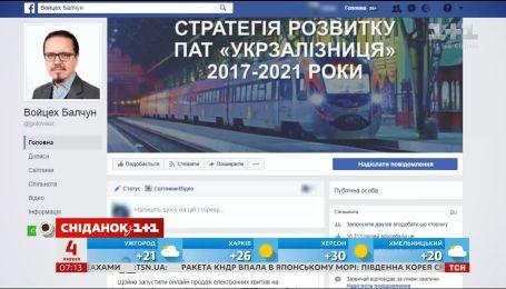 Залізничні квитки до польського Перемишля можна придбати онлайн