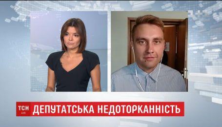 Нардеп Олесь Довгий попросив у ВР зняти з нього депутатську недоторканість