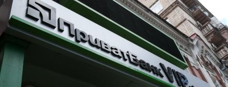 """Украинцы пожаловались на работу в сервисах """"ПриватБанка"""". В банке объяснили причину"""