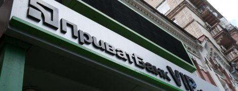 "Українці поскаржилися на роботу в сервісах ""ПриватБанку"". У банку пояснили причину"