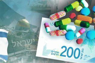 "Как лечат в Израиле: бюрократический ад и ""русские"" врачи"