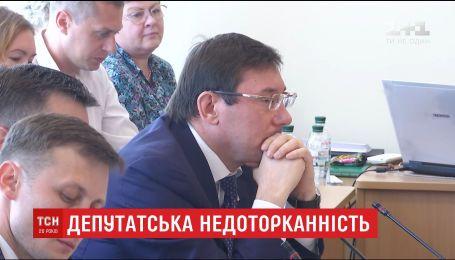 Регламентний комітет ВР помітив суттєві недоліки у поданні на Олеся Довгого