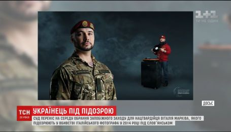 В Італіії продовжують утримувати за ґратами старшого сержанта української Нацгвардії