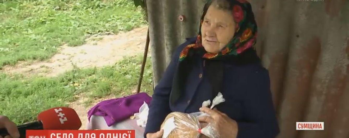 На Сумщине 84-летняя бабушка осталась единственной жительницей села Барановцы
