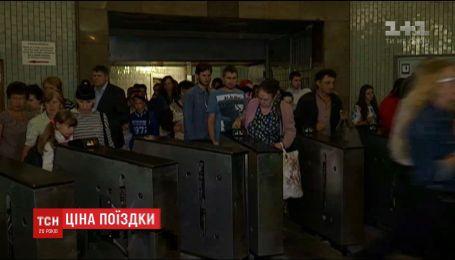 Київська влада оприлюднила офіційне рішення щодо зміни ціни на проїзд у метро