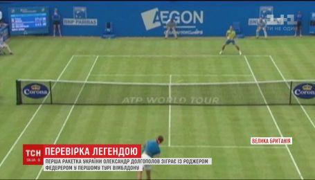 Первая ракетка Украины готовится к игре с Роджером Федерером