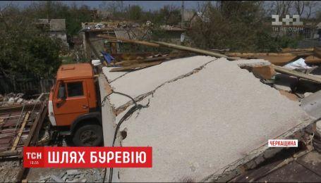 Черкасская область приходит в себя после мощного урагана