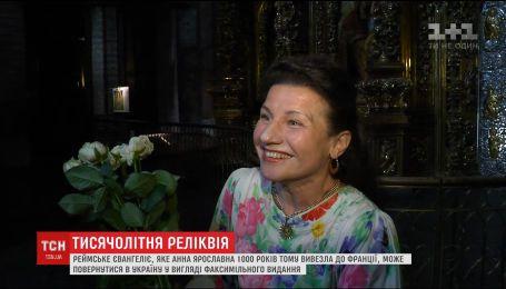 Української оперна співачка, планує своїм голосом назбирати гроші на друк копії Реймського Євангеліє