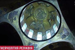В Софии Киевской зазвучит оперное пение ради Реймского Евангелия