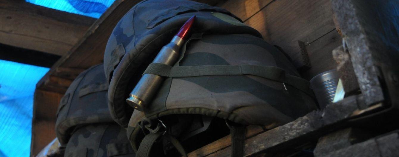 Міна, що вистрибує, та бойовики в окопах ЗСУ: від чого гинули воїни АТО в найтрагічніший день літа