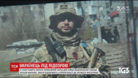 Задержанному украинскому военному изберут меру пресечения в Италии