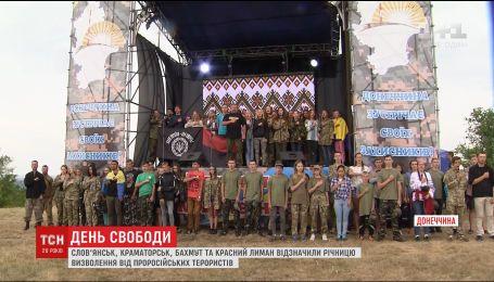 На Донеччині 4 міста відзначають уже третю річницю визволення від проросійських терористів