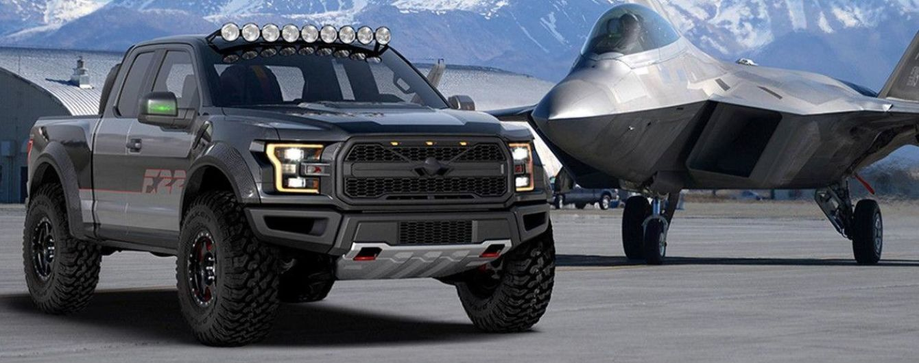 Ford построил особый пикап F-150 Raptor, посвященный истребителю