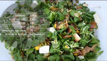 Салат з нутом – рецепти Сенічкіна
