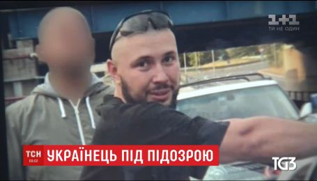В Италии должны избрать меру пресечения украинскому сержанту Нацгвардии
