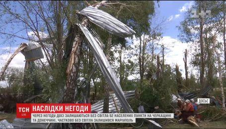 52 населенных пункта в 2 областях Украины остаются без света из-за непогоды