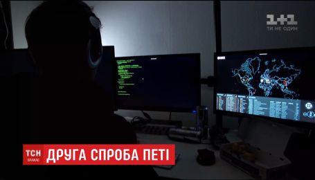 """Вирусом """"Petya"""" снова попытались атаковать Интернет-пространство"""
