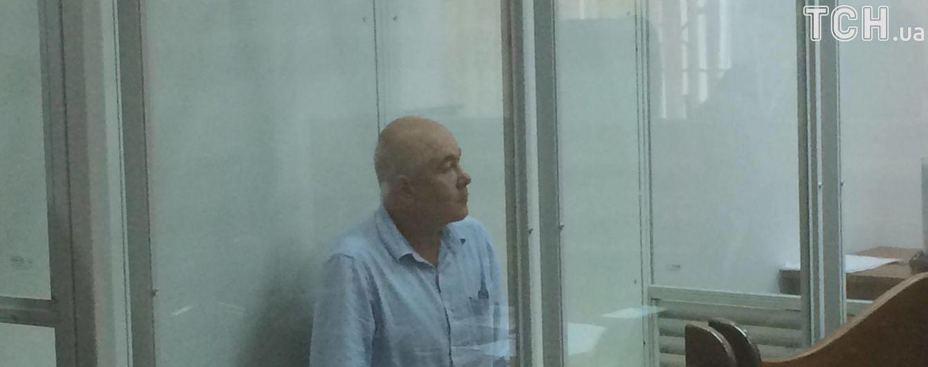 """""""Шоколадного"""" грабіжника банків засудили до восьми років в'язниці"""