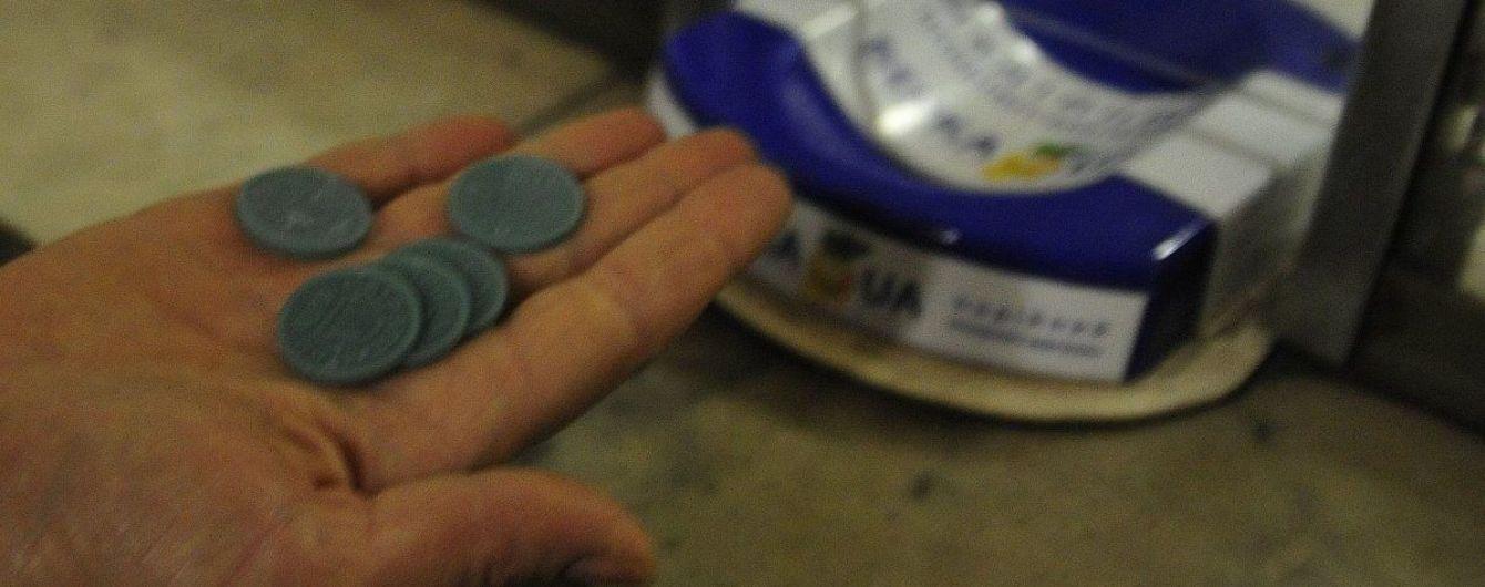 В Киеве мужчина насобирал 2300 синих жетонов метро для обмена на зеленые