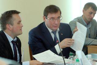 Суд відібрав у сина Пшонки 15 га мисливських угідь на Київщині