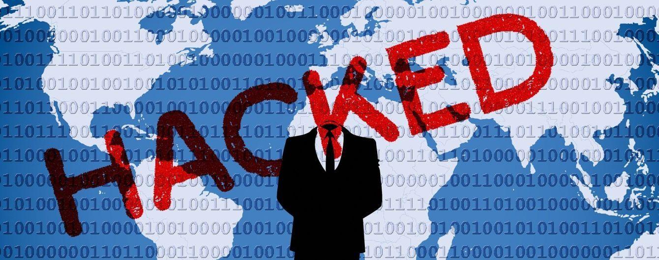 Сеть Минюста скомпроментована. Хакеры взломали сайт одесского управления юстиции