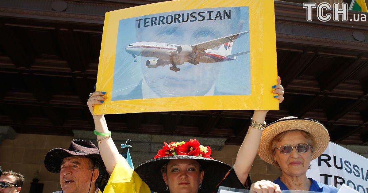 Пять стран подписали меморандум относительно уголовного преследования лиц, виновных в катастрофе MH17