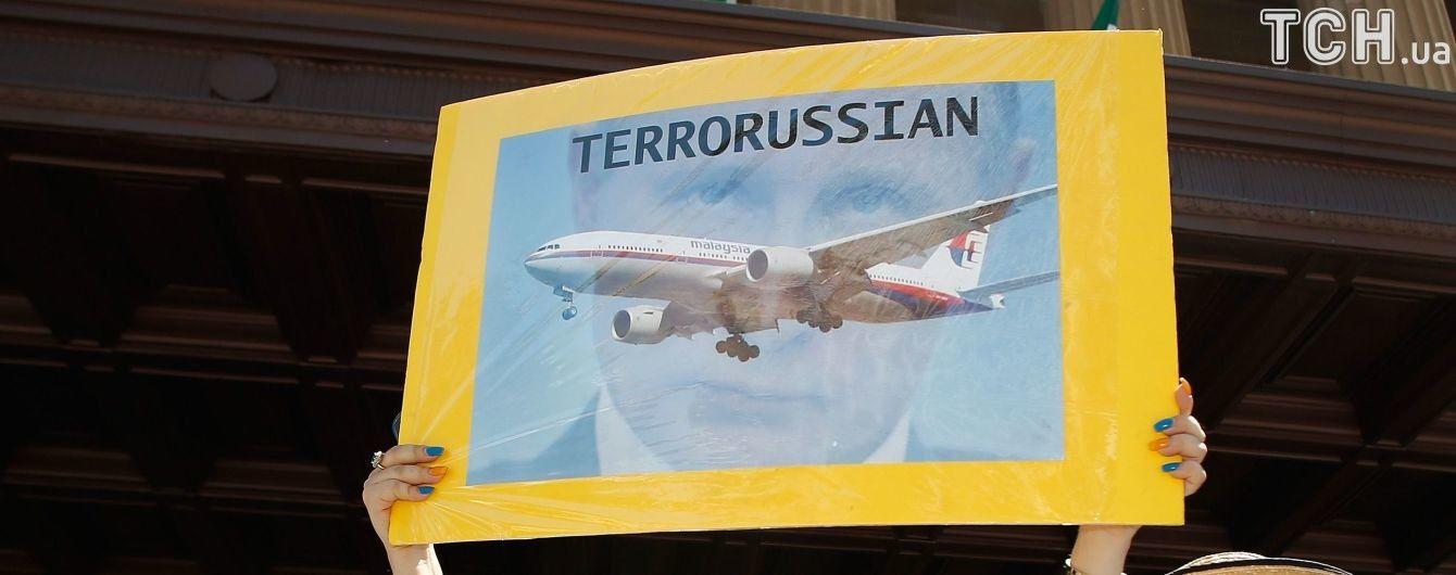 Настало время для РФ признать свою роль в уничтожении рейса MH17 - Госдеп США