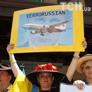 Расследование катастрофы MH17. Зеленский надеется, что все виновные окажутся на скамье подсудимых