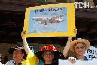 Розслідування катастрофи MH17. Зеленський сподівається, що всі винні опиняться на лаві підсудних