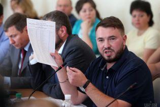 Допит тривав вісім годин: депутат Лозовий повідомив подробиці свого затримання в Чехії