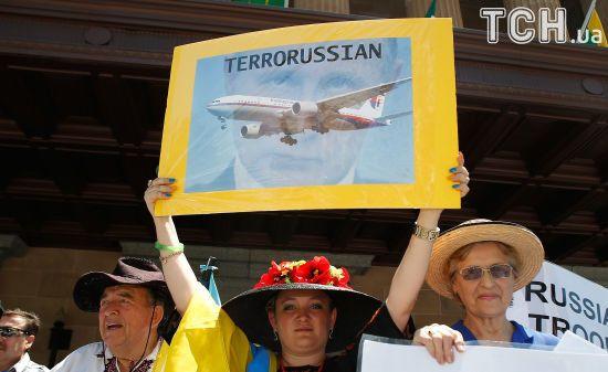 Катастрофа MH17: слідчі розповіли, коли назвуть імена підозрюваних у збитті літака над Донбасом
