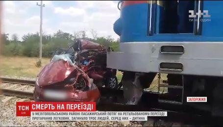 На Запорожье пассажирский поезд протаранил легковушку, есть погибшие