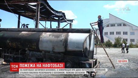 Под Одессой на нефтебазе сгорел бензовоз, есть пострадавшие