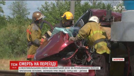 Три человека погибли в авто, которое протаранил пассажирский поезд