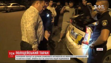 Полковника, що спричинив ДТП у Харкові, на час перевірки відсторонили від роботи