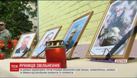 В годовщину освобождения 4 украинских городов от оккупантов на востоке страны почтили память погибших