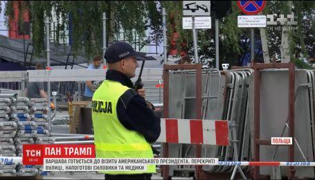Прихований маршрут та найдорожчий готель: у Варшаві готуються до візиту Трампа