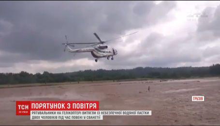 Благодаря мастерству пилотов вертолета в Грузии спасли двух человек