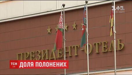 Во время переговоров в Минске боевики отказались отпускать украинских пленных