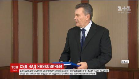 Янукович решил отказаться от участия в судебном процессе в Киеве