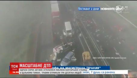 Одразу 40 автівок зіштовхнулися на трасі поблизу болгарської столиці
