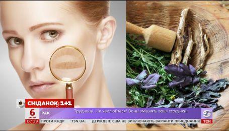 Як доглядати за шкірою за допомогою домашньої косметики