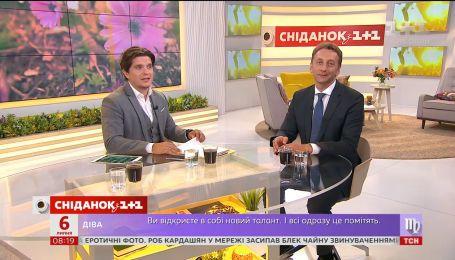 Какие страховые полисы можно купить онлайн - вице-президент АХА Страхования Андрей Перетяжко