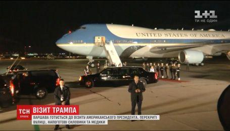 В Варшаве начинается встреча Дональда Трампа с президентом Польши