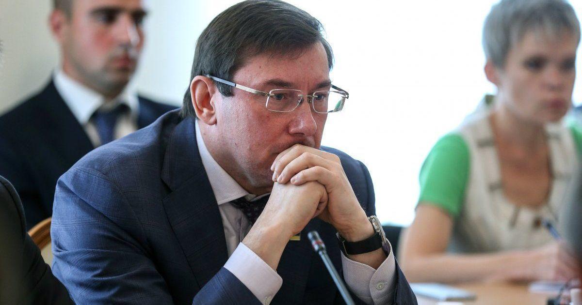 Луценко рассказал, из-за чего засекретил спецконфискацию и почему Янукович не сможет вернуть 1,5 млрд грн